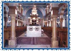 Magen David Synagogue Calcutta