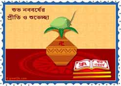 Wishing you all a very Happy Bengali New Year , Bangabdo 1417